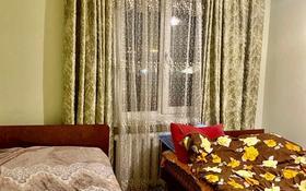 2-комнатная квартира, 42 м², 5/5 этаж, мкр №5, №5 мкр 21 а — Абая за 17 млн 〒 в Алматы, Ауэзовский р-н