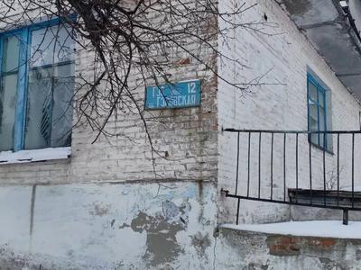 Магазин площадью 294.6 м², Гэсовская 12 за 5.8 млн 〒 в Риддере — фото 2