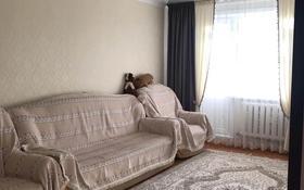2-комнатная квартира, 46 м², 5/5 этаж, Боровская за 10 млн 〒 в Щучинске