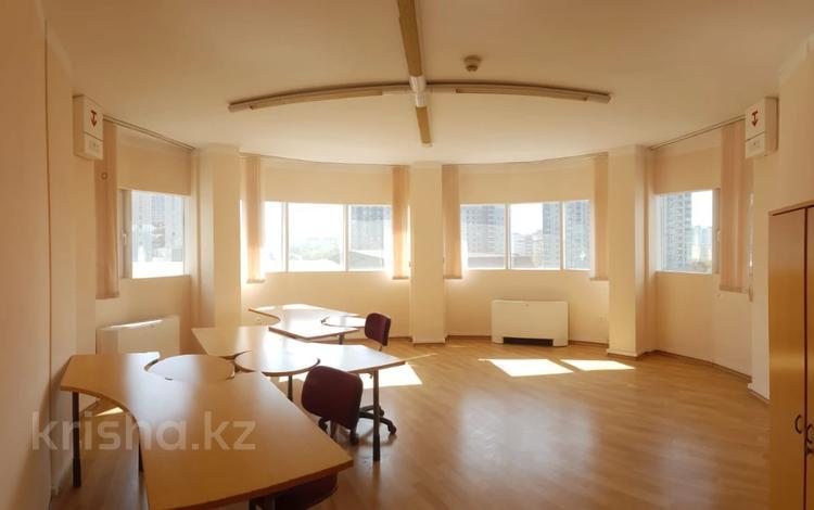 Офис площадью 70 м², проспект Достык — проспект Аль-Фараби за 350 000 〒 в Алматы, Медеуский р-н