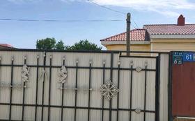4-комнатный дом, 180 м², 12 сот., Мухана Нурманова 61 за 25 млн 〒 в Кульсары