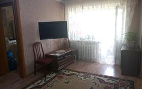 2-комнатная квартира, 42 м², 5/5 этаж, Ермекова за 10.3 млн 〒 в Караганде, Казыбек би р-н