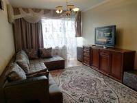 2-комнатная квартира, 60 м², 3/9 этаж посуточно