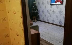 1-комнатная квартира, 36 м², 1/5 этаж, мкр Калкаман-2, Ашимова 10а за 12 млн 〒 в Алматы, Наурызбайский р-н