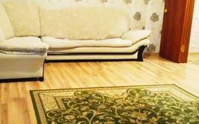 1-комнатная квартира, 43 м², 3/14 этаж, Мангилик Ел 19 — Алматы за 17 млн 〒 в Нур-Султане (Астана), Есиль р-н