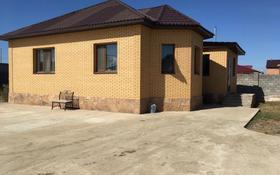 3-комнатный дом, 120 м², 8 сот., Мкр. 1 1 за 30 млн 〒 в Жибек Жолы
