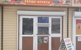 Магазин площадью 20 м², Осипенко 21 — Гагарина за 1.3 млн 〒 в Кокшетау
