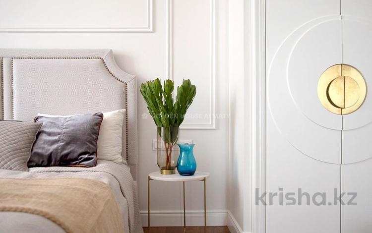 3-комнатная квартира, 88.5 м², мкр Мирас, Мкр Мирас за 75.5 млн 〒 в Алматы, Бостандыкский р-н