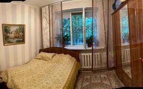 3-комнатная квартира, 70 м², 1/5 этаж, Курмангазы за 32 млн 〒 в Алматы, Алмалинский р-н