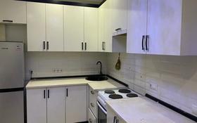 1-комнатная квартира, 34 м², 8 этаж, Тлендиева 44 за 13 млн 〒 в Нур-Султане (Астана)