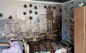 2-комнатный дом, 75.8 м², улица Гагарина 329 за 7 млн 〒 в Семее