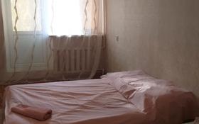 1-комнатная квартира, 35 м², 2/5 этаж по часам, Айтеке би за 1 000 〒 в Актобе, Старый город