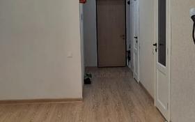 3-комнатная квартира, 106 м², 3/10 этаж, Е-10 за 65 млн 〒 в Нур-Султане (Астана)