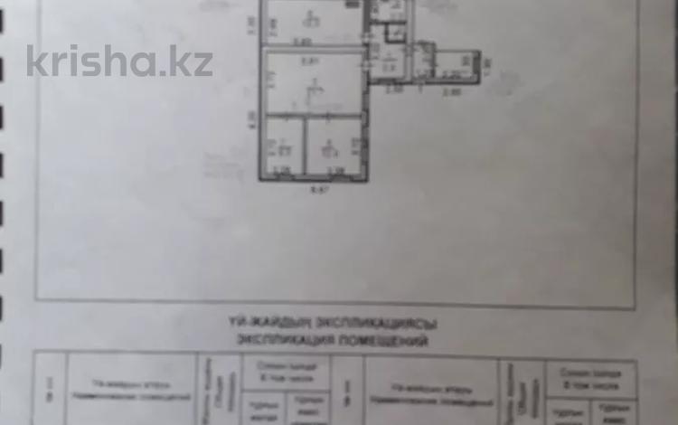 3-комнатный дом, 65 м², 3 сот., Каирбекова за 13.5 млн 〒 в Костанае