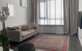 3-комнатная квартира, 80 м², 4/8 этаж, Туран 22 за 48 млн 〒 в Нур-Султане (Астана), Есиль р-н