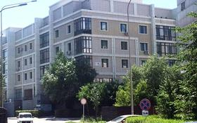 Офис площадью 27 м², проспект Кабанбай Батыра 7/3 за 13 млн 〒 в Нур-Султане (Астана), Есиль р-н