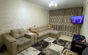 2-комнатная квартира, 45 м², 1/5 этаж, Новаторов 15 за 14 млн 〒 в Усть-Каменогорске