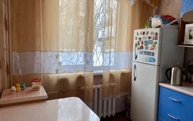4-комнатная квартира, 76 м², 1/5 этаж, Бурова 27/1 за 19.5 млн 〒 в Усть-Каменогорске