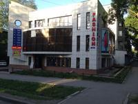 Магазин площадью 620 м²