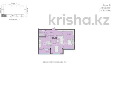 2-комнатная квартира, 65.95 м², 6/9 этаж, проспект Мангилик Ел 39 за ~ 25.4 млн 〒 в Нур-Султане (Астана), Есиль р-н — фото 4