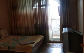 1-комнатная квартира, 36 м², 6/9 этаж, Ибраимова 63 — Московская за 14.5 млн 〒 в Бишкеке