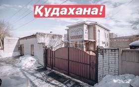 5-комнатный дом, 220.8 м², 9 сот., 72 квартал — Пархоменко за 55 млн 〒 в Семее