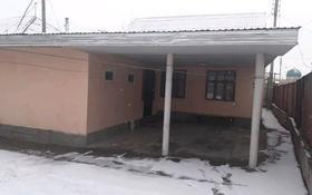 4-комнатный дом, 88 м², 3 сот., Кенен Азербаева 2 — Проспект Жамбыла за 17 млн 〒 в Таразе
