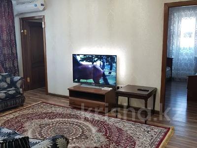 3-комнатная квартира, 60 м², 4/9 этаж посуточно, М. Жусупа 28а за 10 000 〒 в Экибастузе