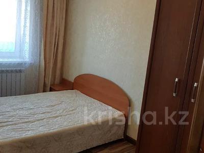 3-комнатная квартира, 60 м², 4/9 этаж посуточно, М. Жусупа 28а за 10 000 〒 в Экибастузе — фото 7
