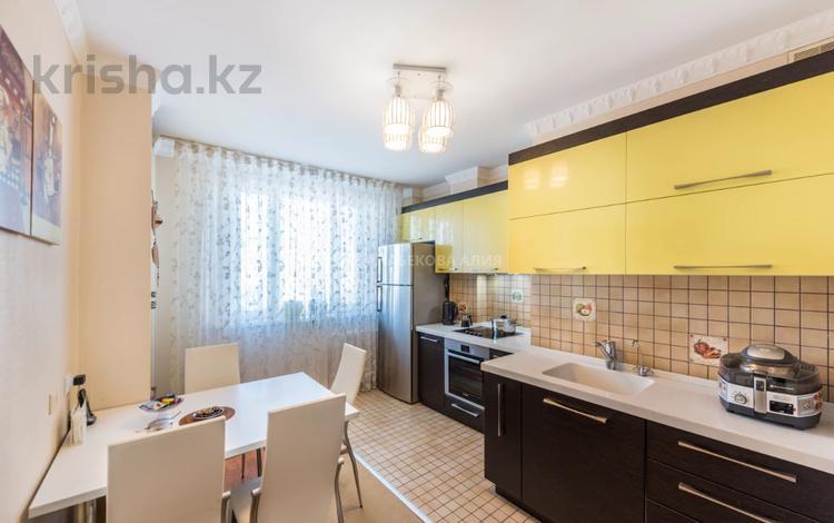 4-комнатная квартира, 109.7 м², 14/14 этаж, Сыганак 10 за 37 млн 〒 в Нур-Султане (Астана), Есиль р-н