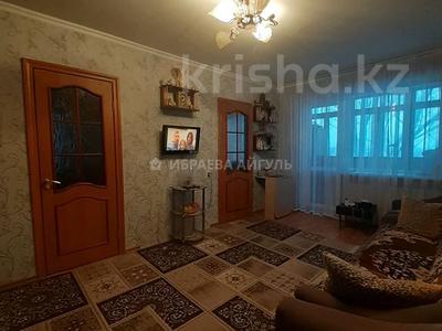 3-комнатная квартира, 47 м², 5/5 этаж, мкр Пришахтинск, 22й микрорайон 3 за 11.3 млн 〒 в Караганде, Октябрьский р-н