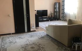 3-комнатная квартира, 100 м², 5/9 этаж, Сауран 7Б — Алматы за 32 млн 〒 в Нур-Султане (Астана), Есиль р-н