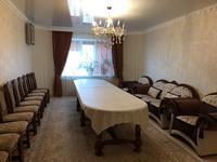 3-комнатная квартира, 113 м², 2/5 этаж посуточно, Батыс 2 Мангилик ел 5 за 20 000 〒 в Актобе, мкр. Батыс-2
