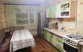 3-комнатный дом, 92 м², Приаятская 3 за 3 млн 〒 в Денисовке