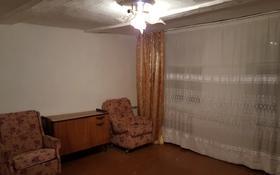 3-комнатный дом, 50 м², 1.5 сот., Караоткел 13 за 15 млн 〒 в Алматы, Алмалинский р-н