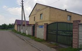 Действующий бизнес и Коттедж за 75 млн 〒 в Нур-Султане (Астана), Алматы р-н