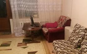 3-комнатная квартира, 59.1 м², 6/6 этаж, 11-й микрорайон 13 за 8 млн 〒 в Лисаковске