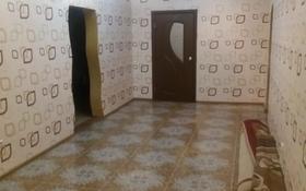 3-комнатный дом по часам, 178 м², Квартал 54 1 за 25 000 〒 в Костанае