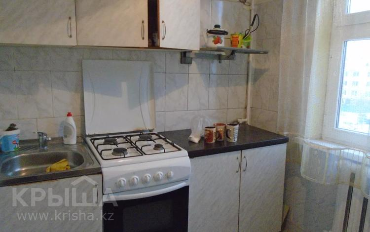3-комнатная квартира, 65 м², 4/5 этаж помесячно, Авангард-4 1 за 100 000 〒 в Атырау, Авангард-4