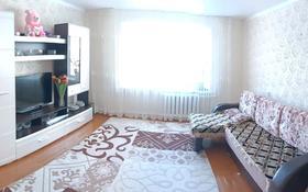 2-комнатная квартира, 53.1 м², 3/9 этаж, улица Лермонтова 121 — Назарбаева за ~ 13.7 млн 〒 в Павлодаре