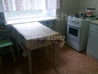 1-комнатная квартира, 45 м², 4/10 этаж посуточно, 11 мкр 111 за 4 500 〒 в Актобе, мкр 11 — фото 3