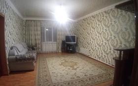 7-комнатный дом, 180 м², 8 сот., мкр Акжар, Толебекова 87 за 35 млн 〒 в Алматы, Наурызбайский р-н