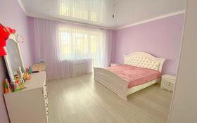 2-комнатная квартира, 91 м², 4/5 этаж, Батыс2 9/5 к 1 за 25.2 млн 〒 в Актобе, мкр. Батыс-2