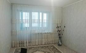 2-комнатная квартира, 50 м², 8/9 этаж, проспект Абая за 11.7 млн 〒 в Уральске