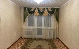 3-комнатная квартира, 57 м², 4/4 этаж, Шипина 174 за 10.6 млн 〒 в Костанае