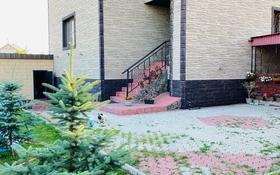 5-комнатный дом, 240 м², 10 сот., Такежанова 27 за 70 млн 〒 в Усть-Каменогорске