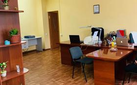Офис площадью 300 м², Диваева — Таукехана за 80 млн 〒 в Шымкенте, Аль-Фарабийский р-н