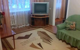 2-комнатная квартира, 49 м², 1/5 этаж помесячно, бульвар Гарышкелер 23 за 75 000 〒 в Жезказгане
