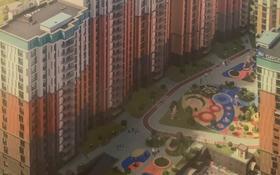 1-комнатная квартира, 44.23 м², 7/21 этаж, Варламова 27а за 25 млн 〒 в Алматы, Алмалинский р-н