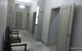 3-комнатная квартира, 120 м², 6/9 этаж помесячно, Казахстан за 400 000 〒 в Усть-Каменогорске